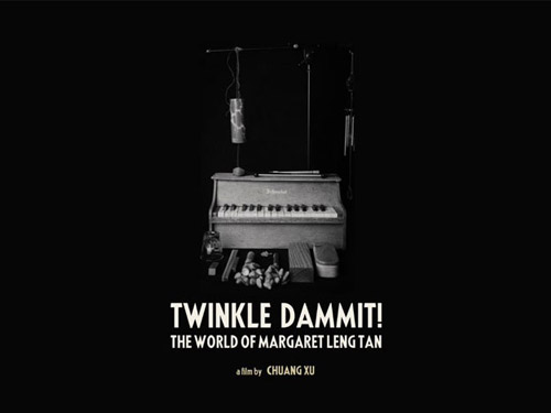 TWINKLE DAMMIT! Featuring Margaret Leng Tan. A film by Chuang Xu