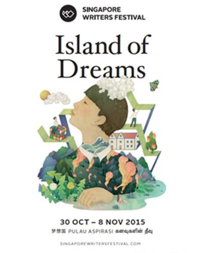2015: Island Of Dreams