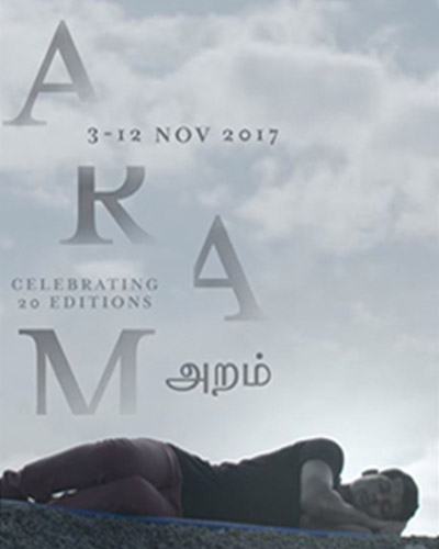 2017: Aram